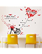 Romantic Bicycle Heart Wall Stickers Removable Home Decoration Wall Decors