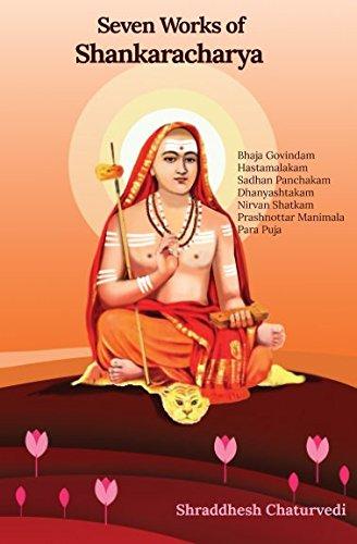 Download Seven Works of Shankaracharya PDF
