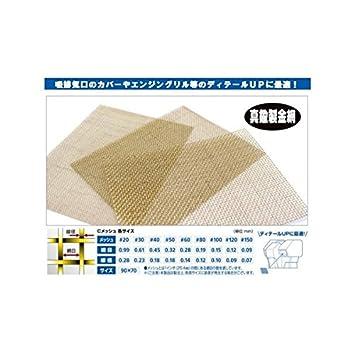 C-Gitter # 100 mesh 0,15 mm Drahtdurchmesser 0,10 mm (Japan-Import ...