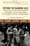 img - for Beyond the Narrow Gate book / textbook / text book