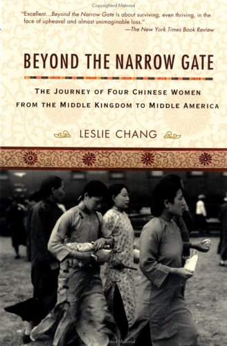Beyond the Narrow Gate