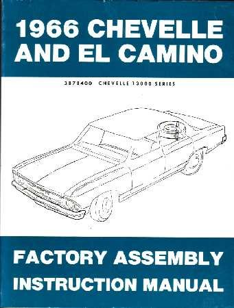 1966 CHEVROLET CHEVELLE EL CAMINO Assembly Manual ()
