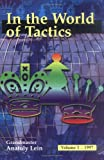 In the World of Tactics, Anatoly Lein, 1886846111