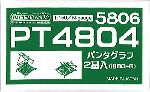 N gauge 5806 PT4804 (pantograph) by book