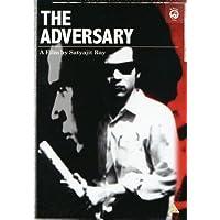 """Satyajit Ray """"The Adversary"""" [Edizione: Regno Unito]"""