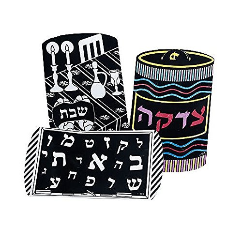 Rite Lite Mitzvah Velvet Art Coloring Kit with Markers