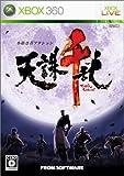 天誅 千乱 - Xbox360