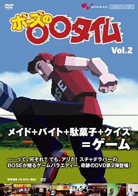 Amazon.co.jp | ファミ通DVDビデ...