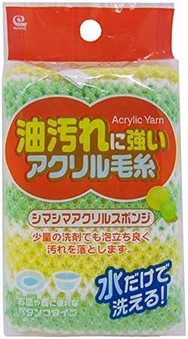 ワイズ:シマシマ アクリルスポンジ 12個 AS-010