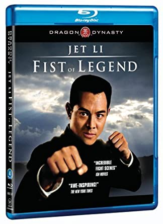 fist of legend full movie english dubbed download