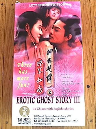 story Chinese erotic online ghost