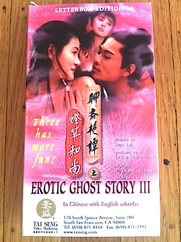 erotic ghost story pics