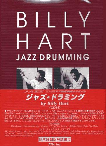 Jazz Drumming (Book & CD)