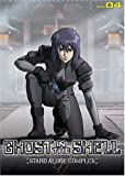 Ghost in the Shell: Stand Alone Complex, Vol. 04 (ep.13-16) [Import]