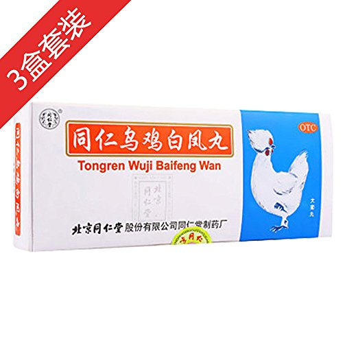 wuji-bai-feng-wan-the-most-popular-herbal-womens-formula-10-pillsx3