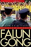 Falun Gong, Maria Hsia Chang, 0300102275