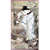 Anima e Cuore (Kokoro) (Opere di Soseki Vol. 1)