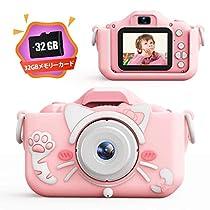 子供用カメラ,TONDOZENキッズカメラ キッズデジカメ 2000万画素 1080P 高画質動画 トイカメラ US...