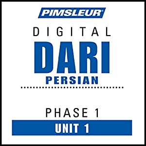 Dari Persian Phase 1, Unit 01 Audiobook