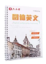 Round Body English Copybook Practice Calligraphy Posts English Calligraphy