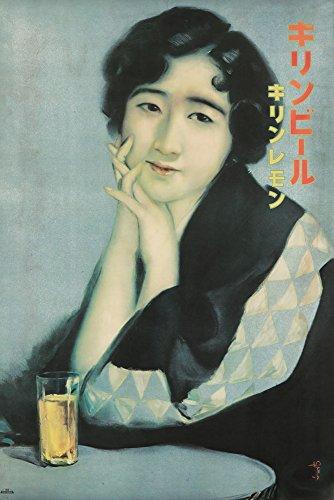 Kirin Beer (artist: Tada, Hokuu) Japan c. 1933 - Vintage Advertisement (16x24 SIGNED Print Master Giclee Print w/Certificate of Authenticity - Wall Decor Travel Poster)