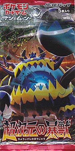 (1pack)Pokemon Card Game Sun & Moon