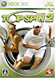 Top Spin 2 [Japan Import]