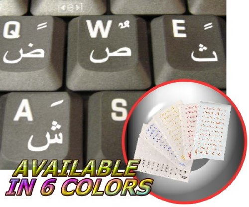 Laptop keyboard decals with red letters on transparent clear background, aids to learn Persian Persian Keyboard Stickers for Mac Desktop PC Computer . Macbook