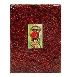 Talisman4U Rose RESIN INCENSE Aromatic Jerusalem Holy Land Frankincense 3.5 oz / 100 g