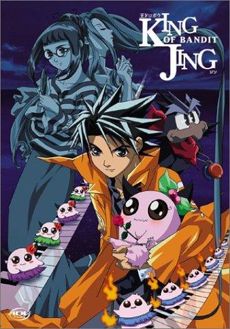 King Of Bandit Jing, Volume 3, Episodes 8-10