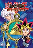 Yu Gi Oh: Volume 5 - Evil Spirit Of The Ring [DVD]