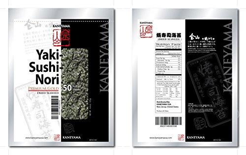 Kaneyama Yaki Sushi Nori / Dried Seaweed (Vacuum-packed/re-sealable), Premium Gold Grade (Full Size 50 Sheets 10 Packs) by Kaneyama (Image #1)