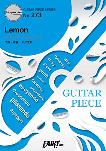 ギターピースGP273 Lemon / 米津玄師  (ギターソロ・ギター&ヴォーカル)~TBS金曜ドラマ 『アンナチュラル』主題歌 (GUITAR PIECE SERIES)