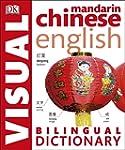 Mandarin Chinese English Bilingual Vi...