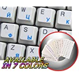 RUSSIAN CYRILLIC KEYBOARD STICKERS WITH BLUE LETTERING ON TRANSPARENT BACKGROUND