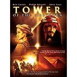 Tower of the Firstborn ~ Ben Cross