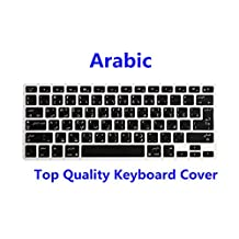"HRH Arabic Language Keyboard Cover Silicone Skin for MacBook Air 13 and MacBook Pro 13"" 15"" 17"" (with or w/out Retina,Not Fit 2016 Macbook Pro 13 15 with/without Touch Bar)Both EU/US Layout"