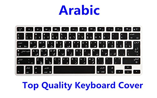HRH Arabic Language Keyboard Cover Silicone Skin for MacBook Air 13 and MacBook Pro 13