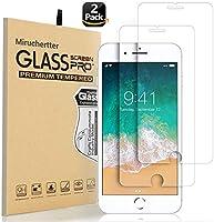 Miruchertter iPhone8 ガラスフィルム iPhone7 iPhone 6 6s用 強化ガラス液晶保護フィルム アイフォン8 7 6 6s iPhone8 フィルム【落としても割れない...