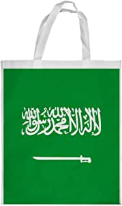 كيس تسوق، بتصميم علم المملكة العربية السعودية، مقاس كبير