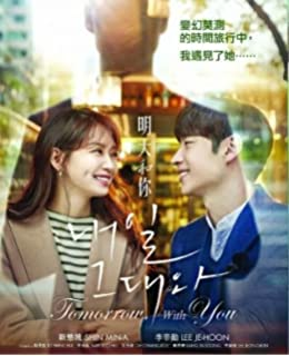 Amazon com: Rich Man Poor Woman - New York Special (Japanese movie