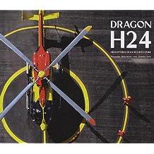 Dragon H24 : Hélicoptères de la sécurité civile