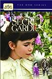 The Secret Garden (Hallmark Hall of Fame)