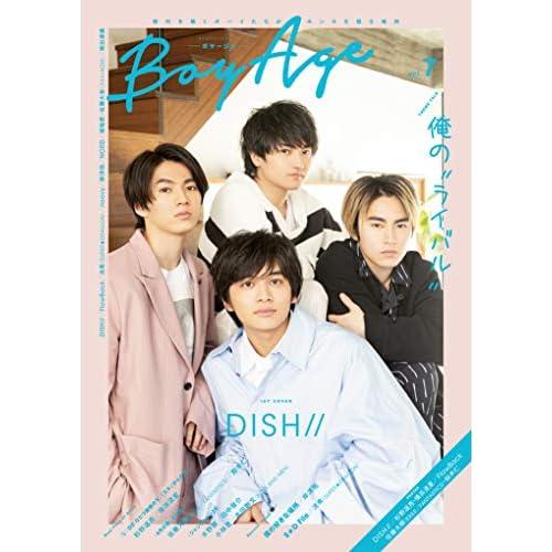 BoyAge vol.7 表紙画像