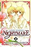 After School Nightmare Volume 3