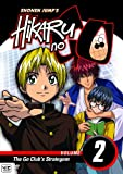 Hikaru No Go, Vol. 2 - The Go Club's Stratagem