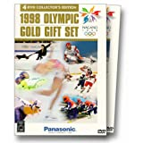 1998 Olympic Gold Gift Set