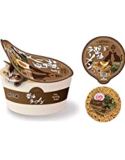 Instant Ramen Bowl Dog Bed,Instant Noodle Bowl Dog Bed, Cute Dog Bed, Dog Beds for Large Dogs, Dog Beds for Small Dogs
