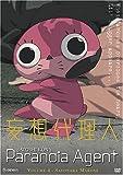 Paranoia Agent - Sayonara Maromi (Vol. 4)