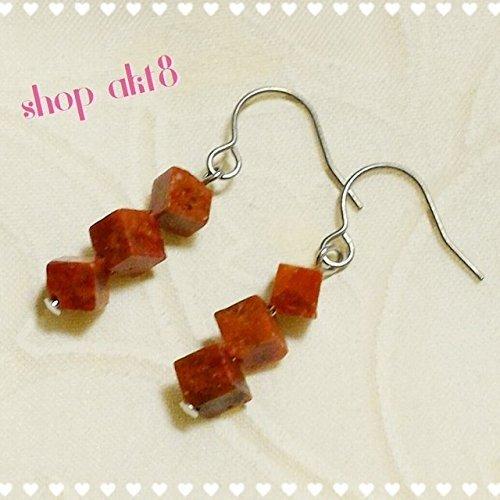 Coral Cube Triple . Pierced Earring Gemstones . Silver Plating Hook